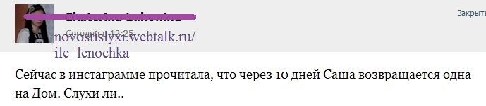 Александра Скородумова. - Страница 3 DPRAz