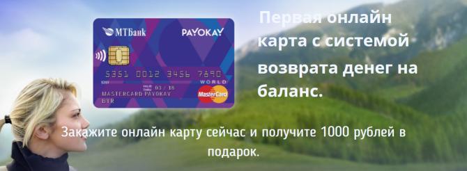 ОптРозБиз - Новейшая Оптово-Розничная платформа заработок 10000 рублей F3EYm