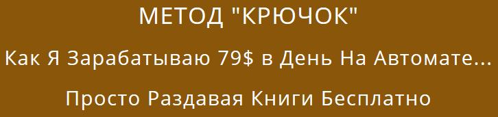 Команда Натальи Петровой научись зарабатывать от 4000 рублей в день Ix8y5