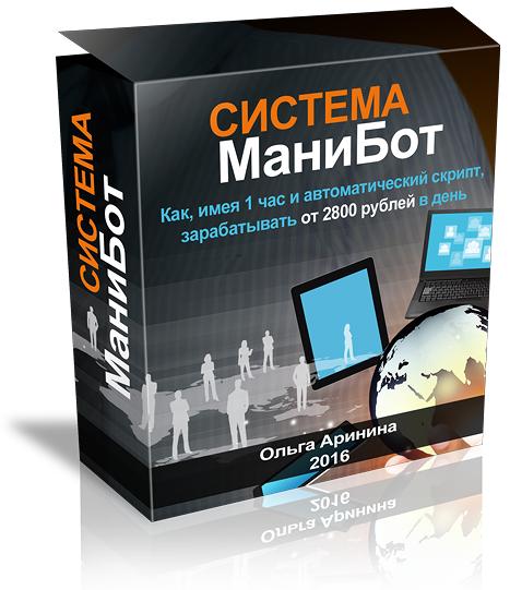 Строительная компания Монолит окажет помощь в 20000 рублей JkaZY
