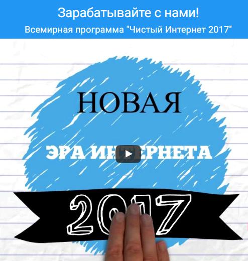 """Рабочая торговая система """"Рыбалка"""" - 1000000 рублей за 2 недели LQ8E7"""