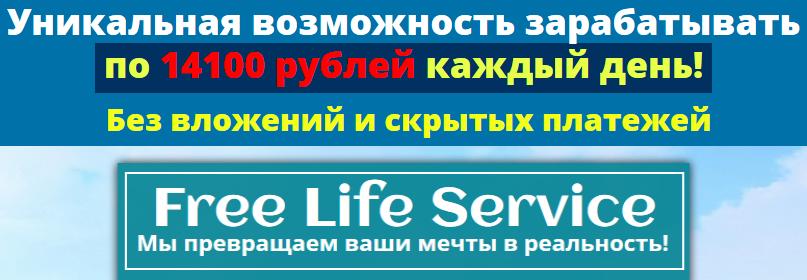 МИКРОТЕК-ФАРМ фармацевтическая компания платит по 14 823 рублей OKcYg