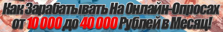 """Ласточка"""", или как новичку с нуля начать зарабатывать от 7000 рублей в день! ReFw8"""