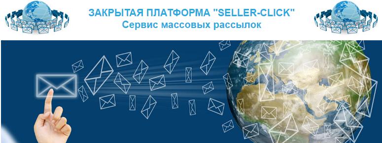 Владелец Дмитрий Авдеев заплатит вам 25000 рублей от Югра Нефтетрейд WYSi1