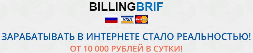 Блог Марины Староконь - как сидя получать по 8 евро за 1 минуту YSrps