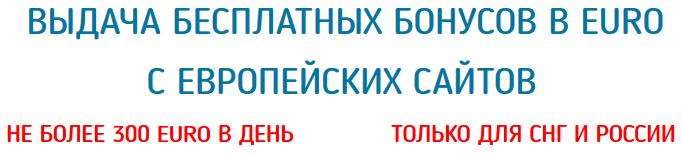 Реалити-запуск Виталия Кузнецова PRO продажи на 5 000 000 рублей ZUa2K