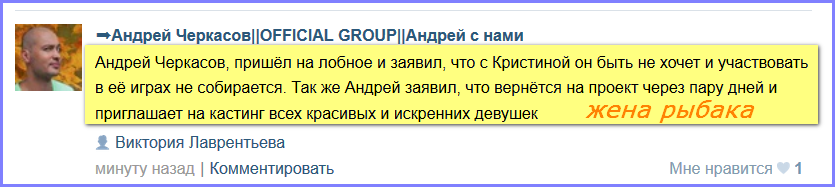 Андрей Черкасов. - Страница 3 LEhiH