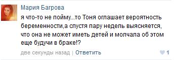 Василий   и Антонина  Тодерики. - Страница 2 2Efyr
