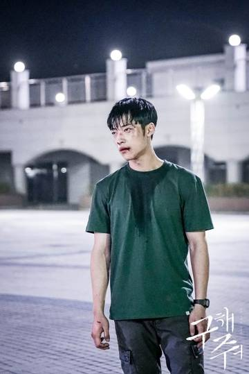 Сериалы корейские - 15 - Страница 20 HcGiE