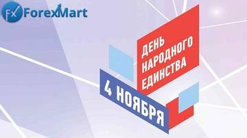 Компания ForexMart. Новости, отзывы. - Страница 2 QnE03
