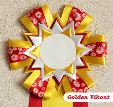 Наградные розетки на заказ от Golden Vikont - Страница 7 TJu2m