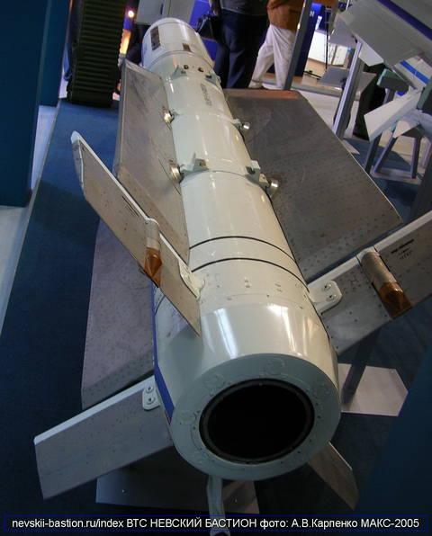 Р-33 - управляемая ракета большой дальности JIGTz
