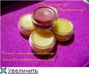Украиночкины хвастушки  - Страница 2 35fc6fb8fed8t