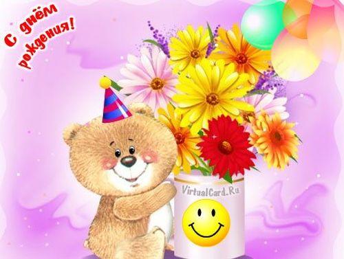 Поздравляем Алексея(ofenja) с днем рождения!!!!! 1dc515ee54b1