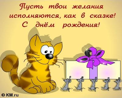 С днем Рождения, В. Редная! C62eeaa00d13