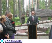 """2 сентября 2011 года в Мемориальном комплексе """"Медное"""" 6b1dc37f664dt"""