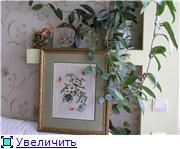Оформленные работы Люсьен E97c8debb098t