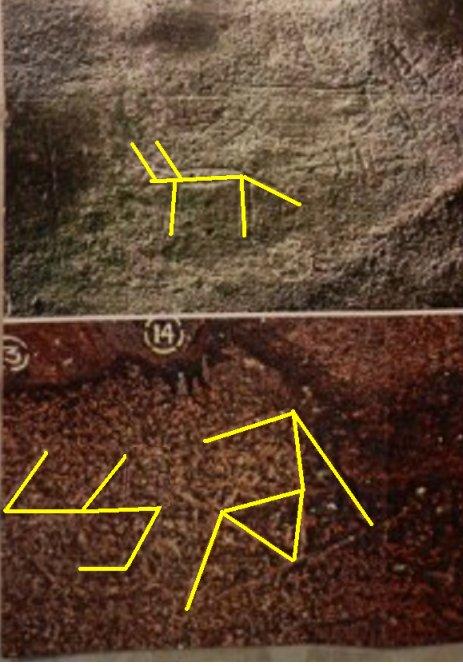 Руны на артефактах (варианты разбора) C14d1e44d601
