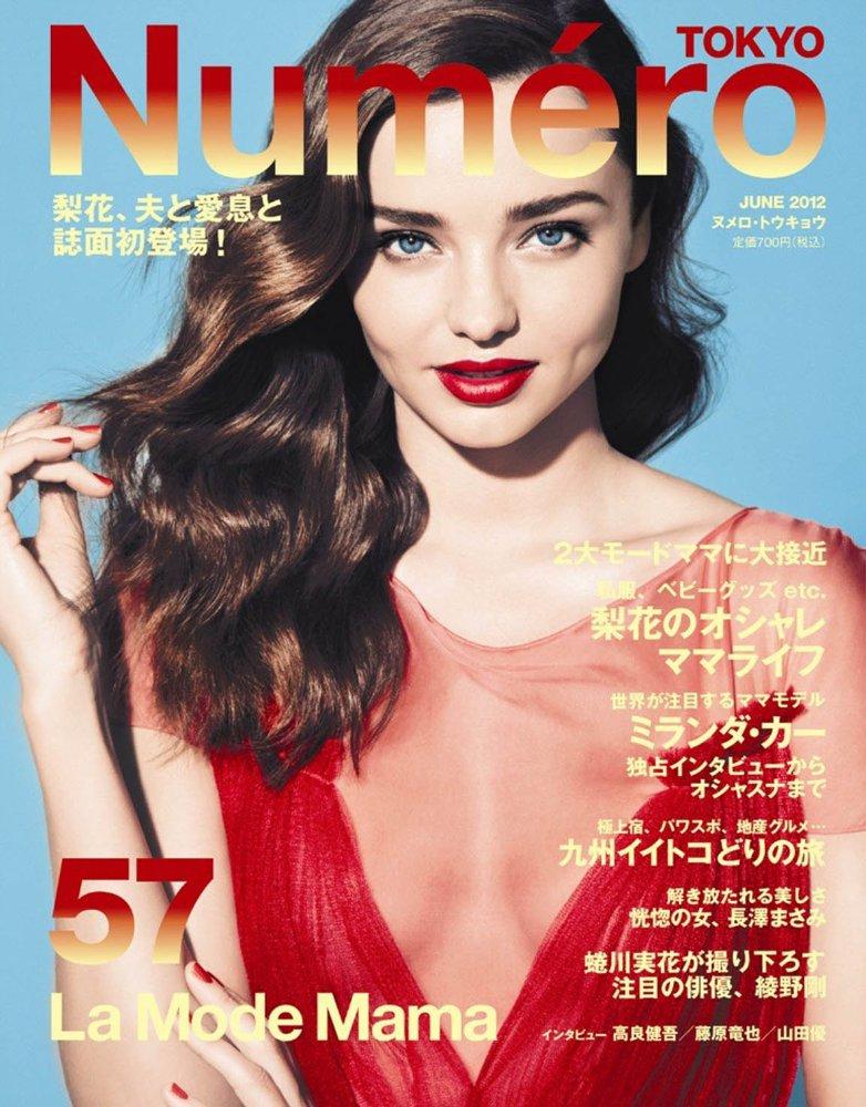 Miranda Kerr - Страница 6 1a5d0b58281f
