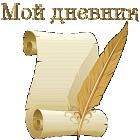 """ЧаВо школы  """" от skarabeyа """" - Страница 3 E8b1807c74fb"""
