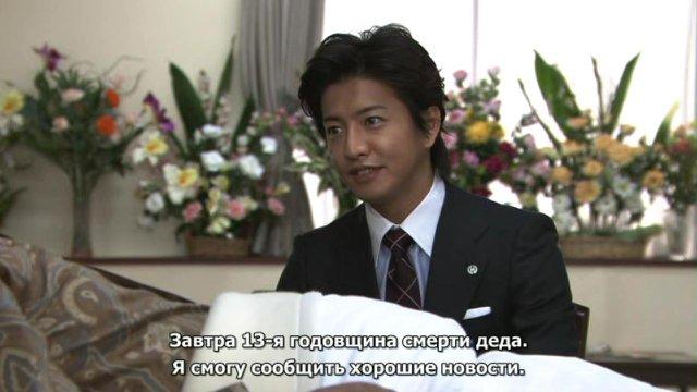 Kimura Takuya / Кимура Такуя / Тимка, Тимочка, Тимон  4 4a031bb8901d