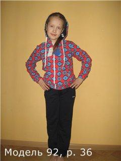 Хвастаемся спортивными и горнолыжными костюмчиками)) - Страница 3 E3974d5af6b2
