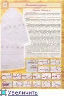 Рушники  (Схемы) 359307f49b4dt