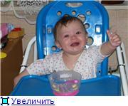 Краснодарский край Aeeb8827085et