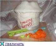 ТОРТИКИ на заказ в Симферополе - Страница 5 935637b3d46et
