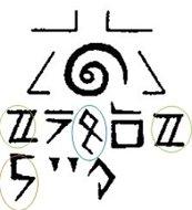 Артефакты и исторические памятники - Страница 5 Abb1963ab9c3