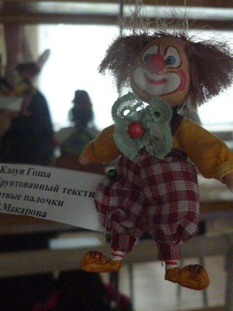 Выставки в Магнитогорске F57c894f7dc5