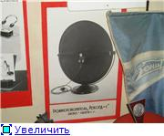 "Музей Московского радиозавода ""Темп"". A0052d4d73dct"