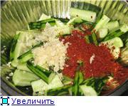 корейская кухня 938d790a4725t