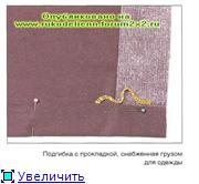 Пособие по шитью - Страница 2 59b12ebd51cct