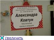 Мастерская чудес в Краснодаре. 397e02843d91t