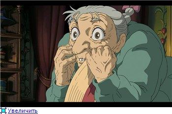 Ходячий замок / Движущийся замок Хаула / Howl's Moving Castle / Howl no Ugoku Shiro / ハウルの動く城 (2004 г. Полнометражный) B87ba9848fa1t