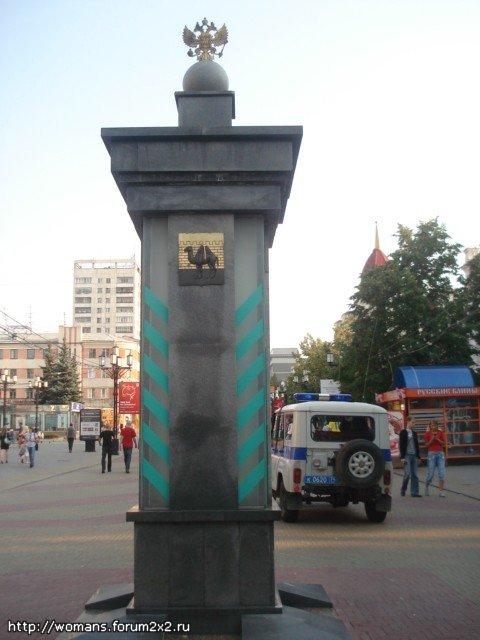 Челябинск 2dbc17c20b45