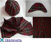 Одежда для Тильд E464eafef87dt