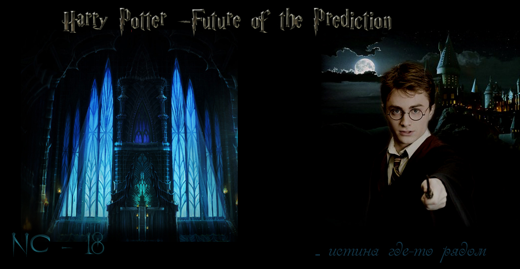 Harry Potter -Future of the Prediction