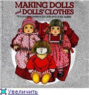 Куклы. Журналы - Страница 2 7099c48cdbadt