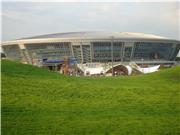 Открытие Донбасс Арены в Донецке / Inauguration de Donbass Arena à Donetsk 42bb01f0e711t