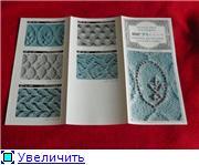 Перфокарты для СИЛЬВЕР-280 - Страница 2 563e029d6e8et