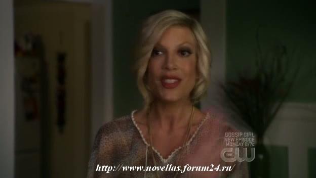 90210: новое поколение 6fe9b7ecffb5