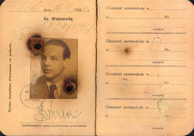 Открытки и другие документы из могил E739a7f56575