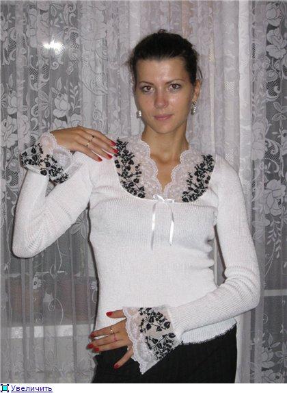 Ирина и К - Страница 2 3172278d49d2t