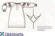 Украинские национальные костюмы 8c130098525bt
