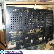 """Московский завод """"Красный Октябрь"""". A82783a039eet"""