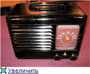 Emerson Radio & Phonograph Corp.; NJ    (USA) 06e3a6994bf5t