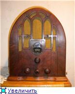 Zenith Radio Corp.; Chicago, Illinois (USA). 8762b21cf5d3t