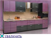 Посоветуйте фирму сделать кухню на заказ. Дизайн кухни. - Страница 4 C2ddaf4cbd5ft